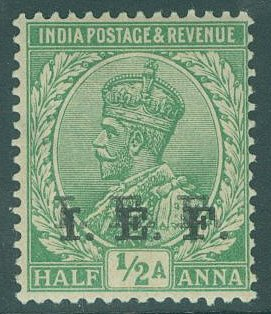 An example of putting material into a public philatelic auction